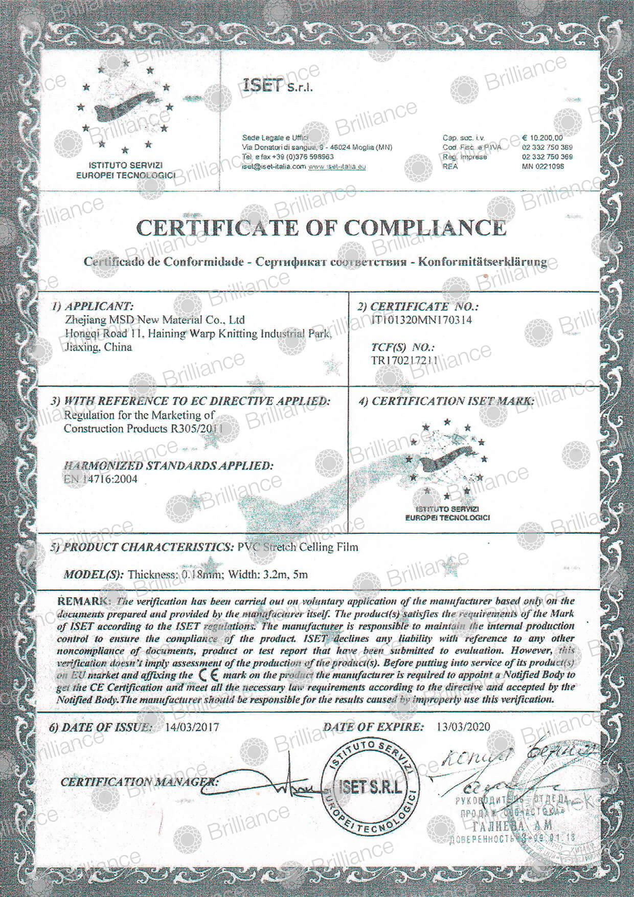 įtempiamos lubos sertifikatas